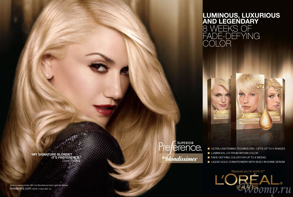 краска для волос L'Oréal Preference