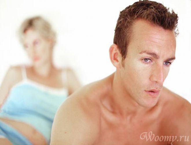Бесплодие у мужчин