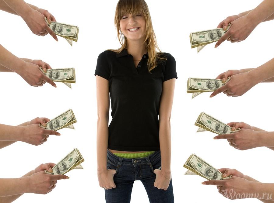 способы заработать деньги