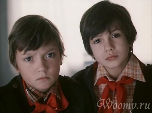 Приключения Петрова и Васечкина