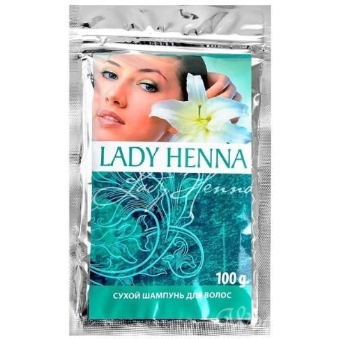 сухой шампунь Lady Henna