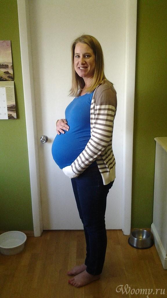 Фото животиков 37 неделя беременности