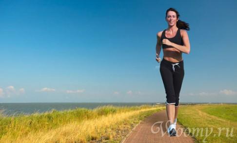 Как заставить себя начать бегать
