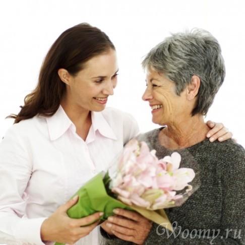 Лучший подарок для мамы, бабушки, тещи либо свекрови