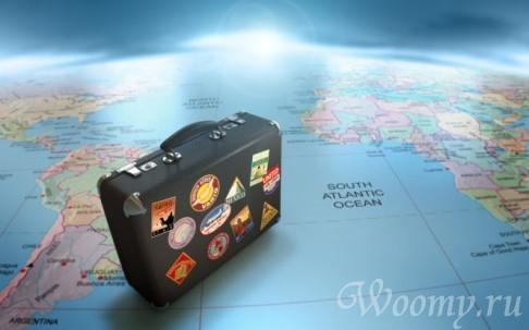 Отдых за границей