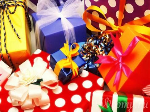 Подарки рабочему коллективу