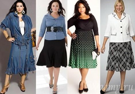 полные женщины в прозрачных юбках