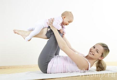 Физические нагрузки кормящей мамы