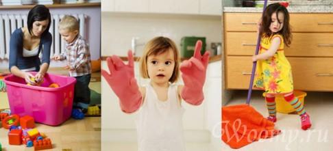Как приручить ребенка помогать по дому