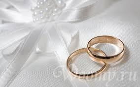 свадьба с коллегой по работе