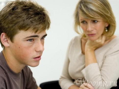 Психологические проблемы у подростка