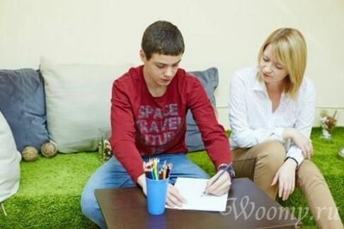 Помощь психолога для подростка