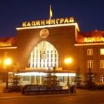 Отдых в Калининграде