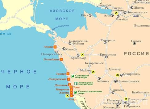 черноморские курортные города