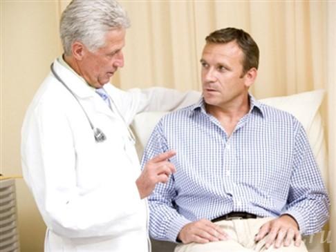 Иммунологическое бесплодие мужчин